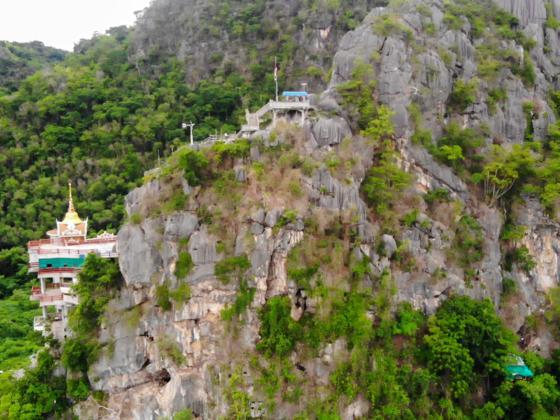 Wat Tham Saeng Tham, Dong Lan, Si Chomphu District, Khon Kaen